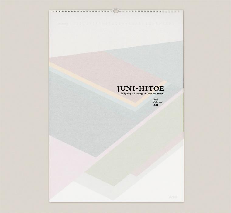 tor design 2016 calendar juni hitoe