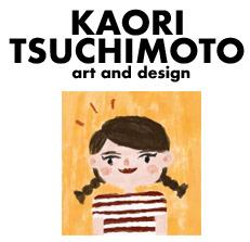 Kaori Tsuchimoto