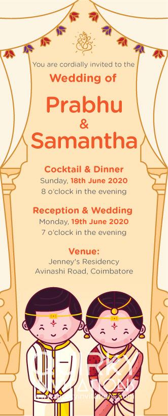 Quirky Indian Wedding Invitations Telugu Cute Couple