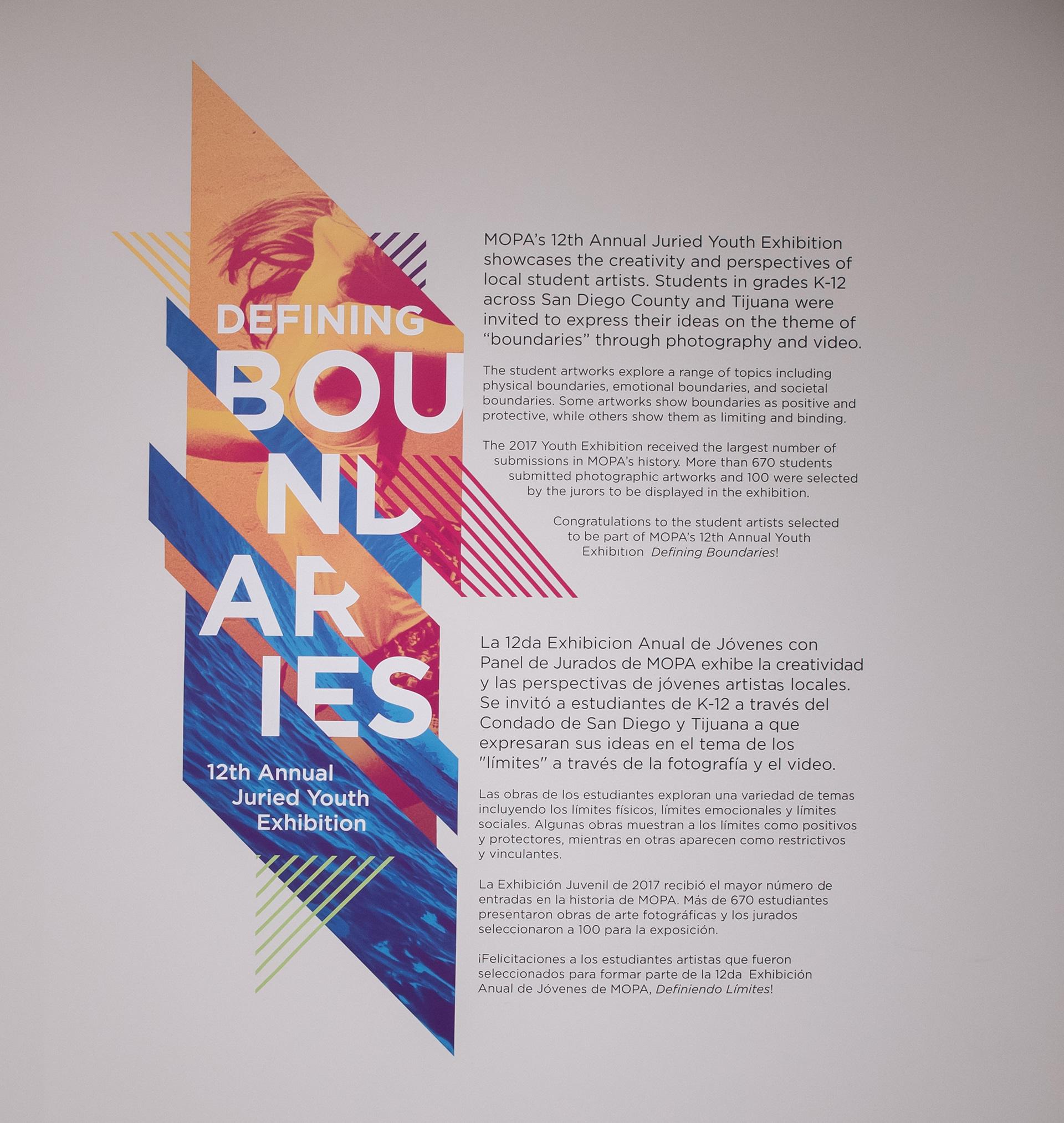 Jason Alfonso Museum Exhibition Branding Defining Boundaries