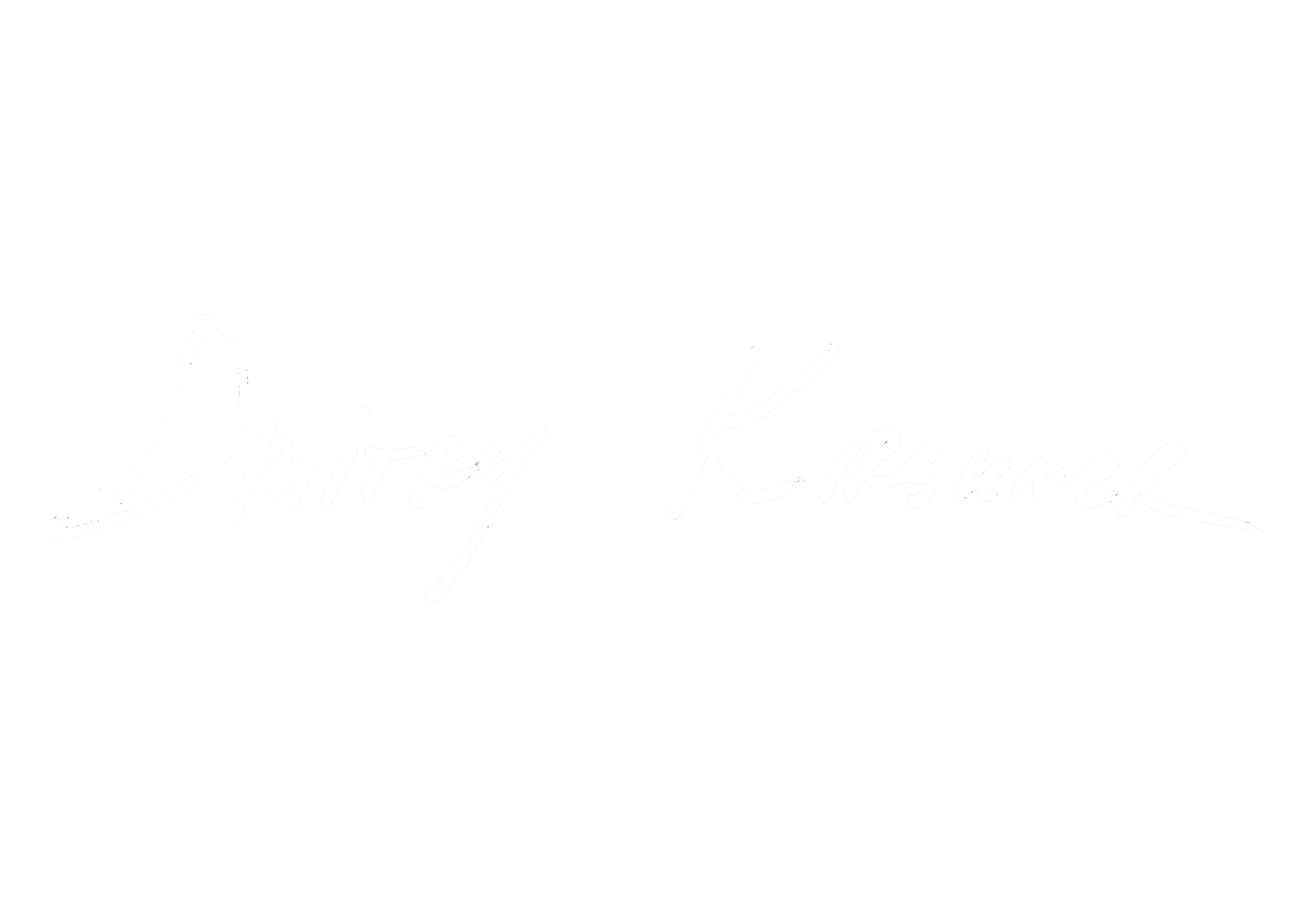 Dmitry Kirshner Fine Art Photography