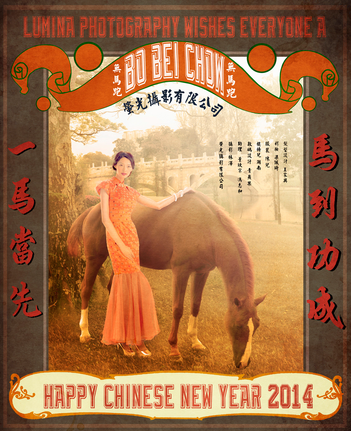 Vintage Chinese Calendar : Lumina photography studio chinese new year