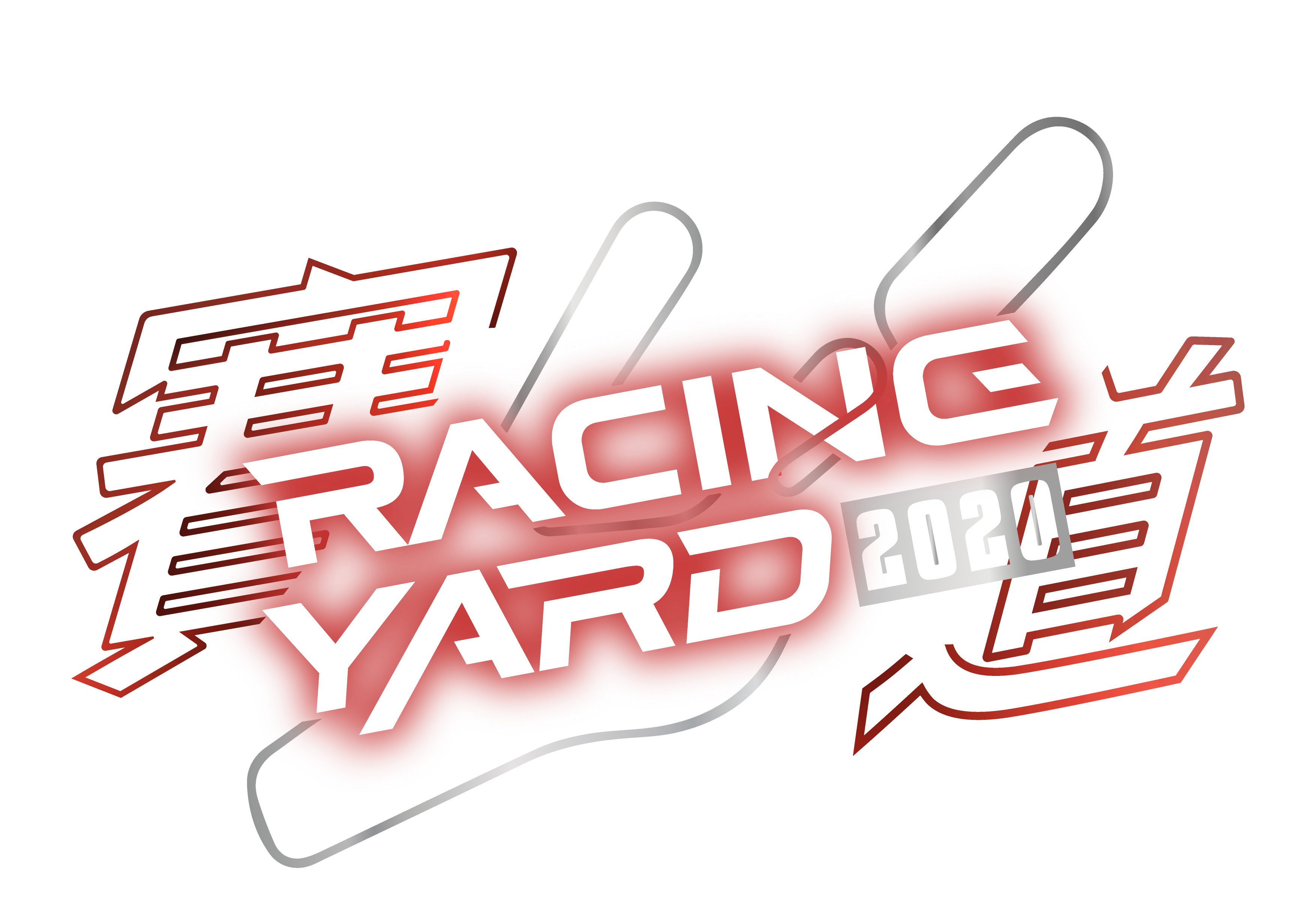 Racing Yard