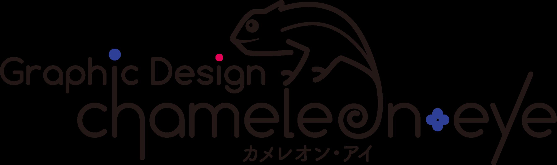Graphic Design chameleon-eye