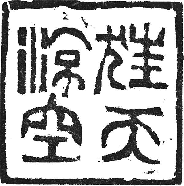 Kou Ten Ryo Ku