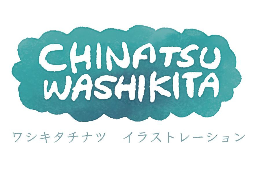 CHINATSU WASHIKITA ILLUSTRATIONS