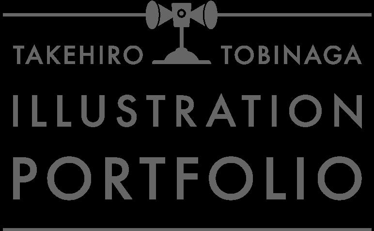 Takehiro Tobinaga