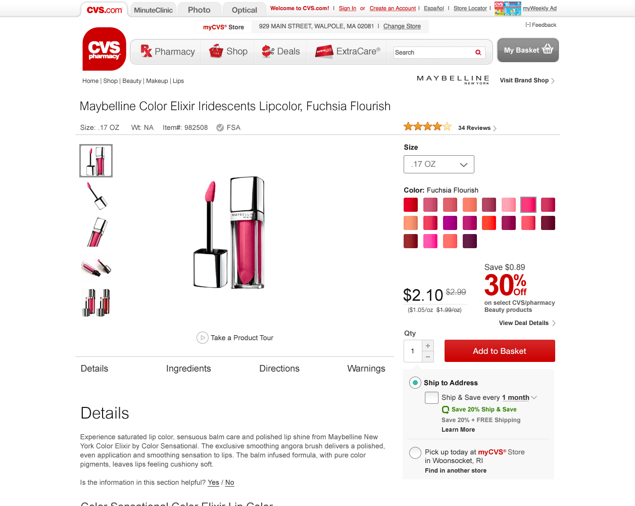 kevin prince cvs product details page