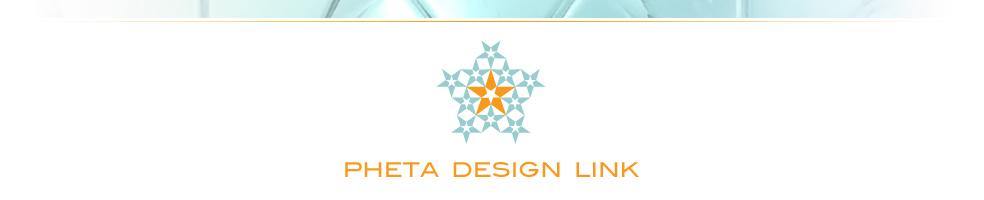 Pheta Design Link