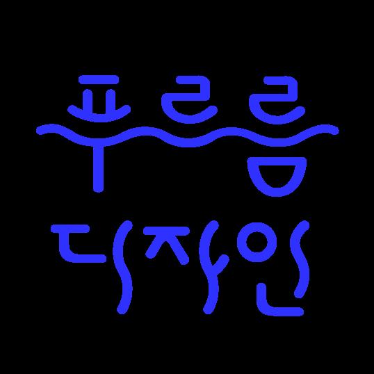 pureureumdesign