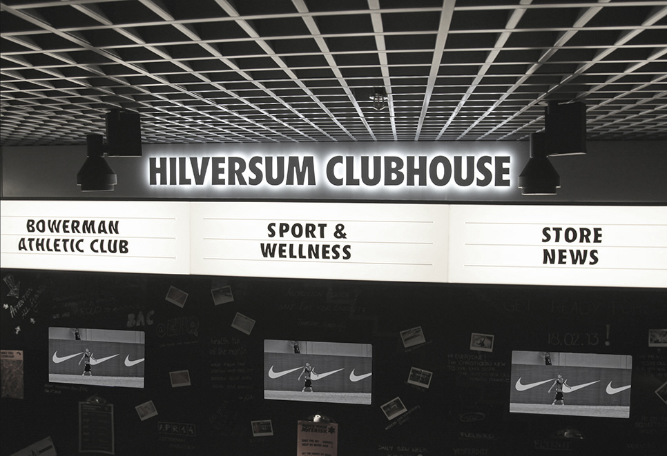 Nike European Headquarters, Hilversum Netherlands - NIKE - Hilversum  (Netherlands)